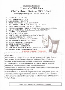 Cantilena 3_NEW